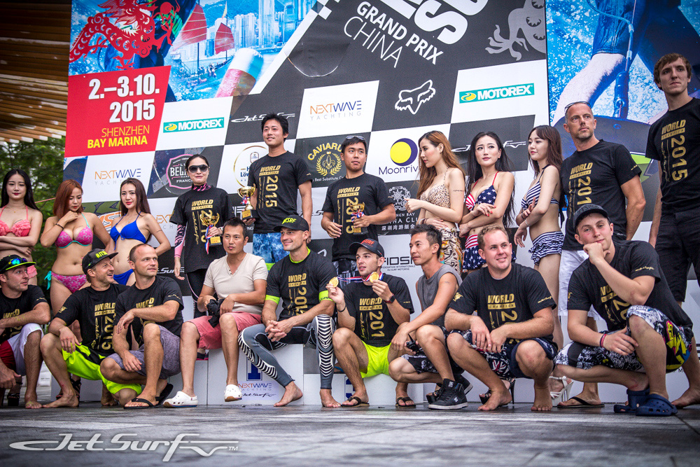 MotoSurf WorldCup in China